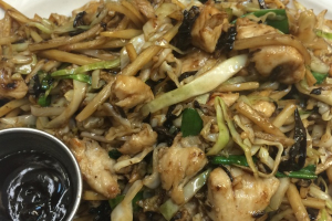 Moo Shu Chicken - delivery menu
