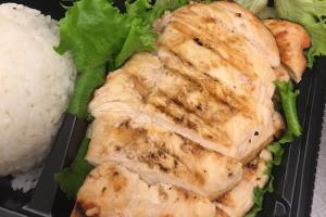 Grilled Chicken Teriyaki - delivery menu