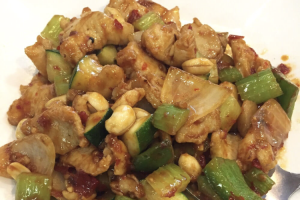 88. Kung Pao Chicken - delivery menu