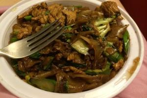 Pad Se-Ew Black Noodle Entree - delivery menu