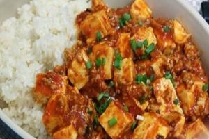 Mapo Tofu Rice - delivery menu