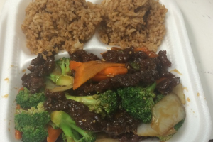 Beef Broccoli - delivery menu