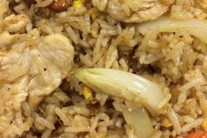 Curry Fried Rice - delivery menu