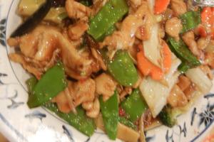 Spicy Chicken - delivery menu