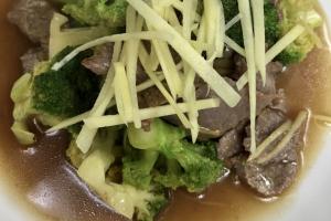 Ginger Broccoli Dinner - delivery menu
