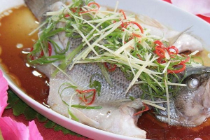 Sea Bass - delivery menu
