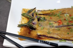 83. Steamed Eggplant with Salty Duck Yolk - delivery menu