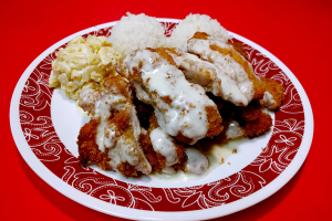 50. Honey Chicken Katsu Plate - delivery menu