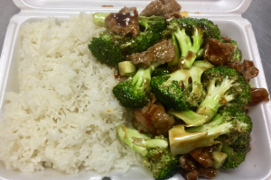 L23. Beef with Broccoli Lunch - delivery menu