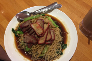 40. Wonton Mee Soup - delivery menu