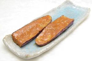 Miso Eggplant - delivery menu