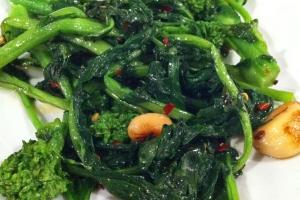 Broccoli Rabe - delivery menu