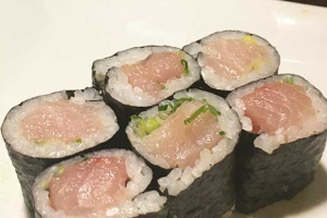Yellowtail Scallion Roll - delivery menu