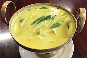71. Green Curry - delivery menu