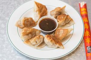 31. Fried Pork Dumpling - delivery menu