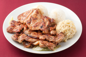 46. Hawaiian BBQ Chicken Plate - delivery menu