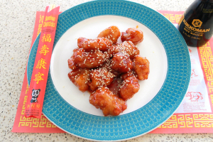 Honey Garlic Chicken - delivery menu