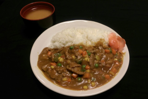 Gyuniku Curry Rice - delivery menu