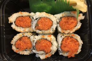Spicy Tuna Roll - delivery menu