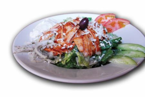 Chicken Shwarma Salad - delivery menu