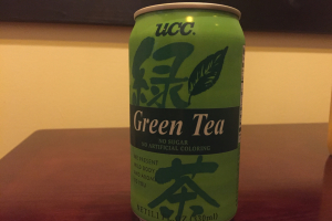 Green Tea (Unsweetened) - delivery menu