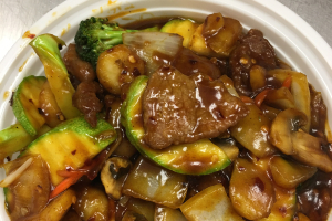 402. Hot Garlic Beef  ( Large ) - delivery menu