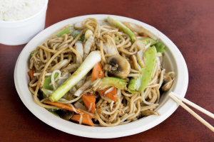 Vegetable Lo Mein - delivery menu