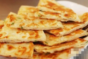 Scallion Pancake - delivery menu