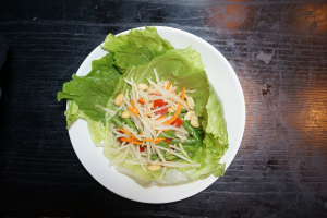 SL2. Papaya Salad - delivery menu