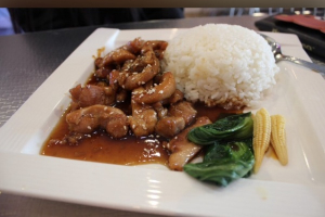 R2. Teriyaki Chicken - delivery menu