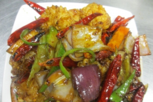 K17. Fish Fillet with Dry Hot Peppers - delivery menu