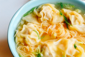 N1. Cantonese Wonton with Vegetables Noodle Soup - delivery menu
