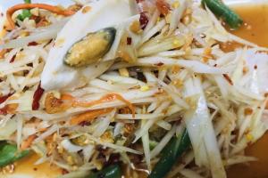 Som Tam Kai Kem Salad ** - delivery menu