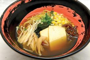 Vegetable Ramen - delivery menu