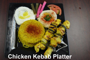 Chicken Kebab - delivery menu
