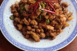 Wei's Spicy Chicken - delivery menu