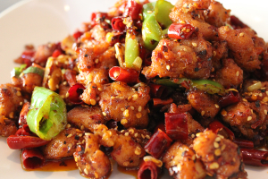 Chong Qing Spicy Diced Chicken - delivery menu