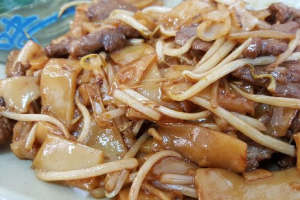 124. Beef Chow Ho Fun - delivery menu