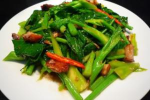 Kana Pla Kem - delivery menu