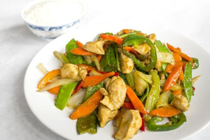 Lemongrass Chicken with Bell Peppers - delivery menu