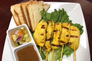 9. Sate Chicken - delivery menu