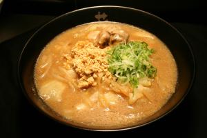 Veggie Miso Ramen - delivery menu