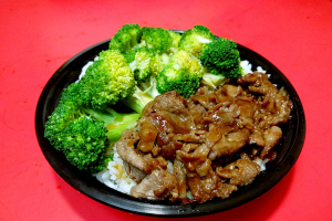 104. BBQ Beef Bowl - delivery menu