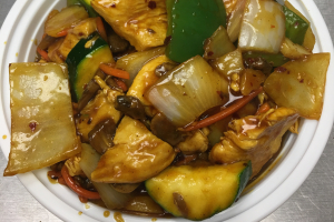 609. Kung Pao Chicken - delivery menu