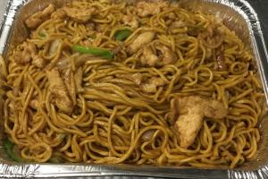 304. Shrimp Chow Mein - delivery menu