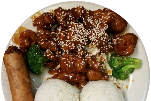 Sesame Chicken Lunch - delivery menu