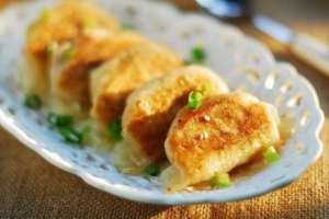 Pan Fried Pork Dumpling - delivery menu