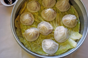 18. Xiao Long Bao - delivery menu