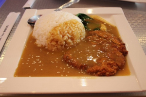 R6. Curry Chicken Fillet - delivery menu