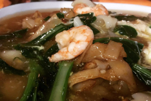 47. Seafood Chow Fun - delivery menu